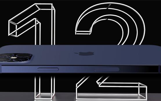 Apple: Η ανακοίνωση του iPhone 12 δεν έφτασε ακόμα, αλλά…